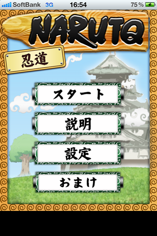 Screenshot Naruto Quiz