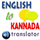 English to Kannada Ta...